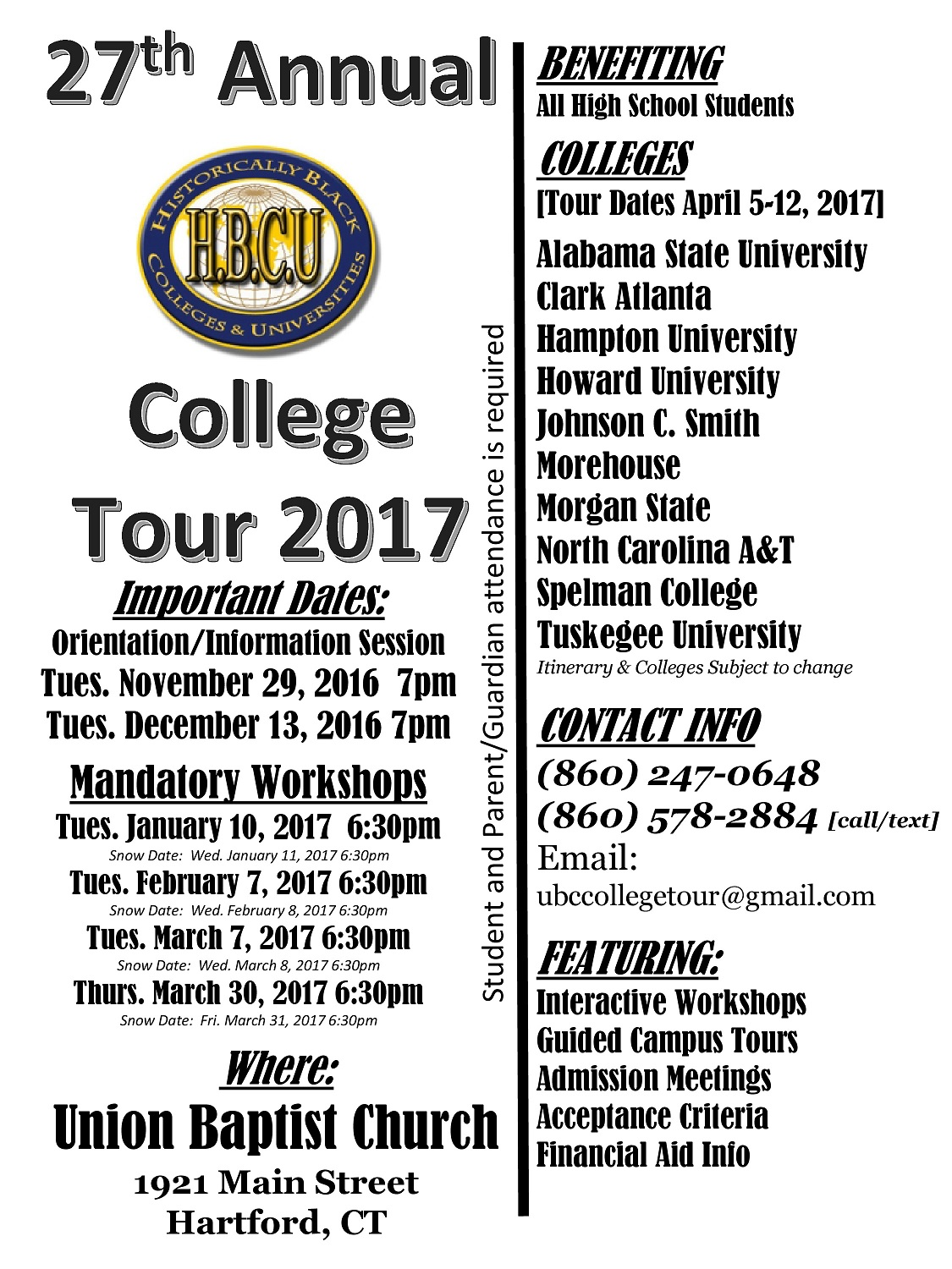 2017-hbcu-college-tour-flyer