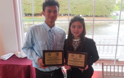 Hartford Public High School Law and Government Academy Recognizes its Scholar-Athletes