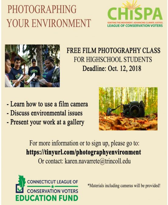 Free Course for High School Students: Photographing Your Environment