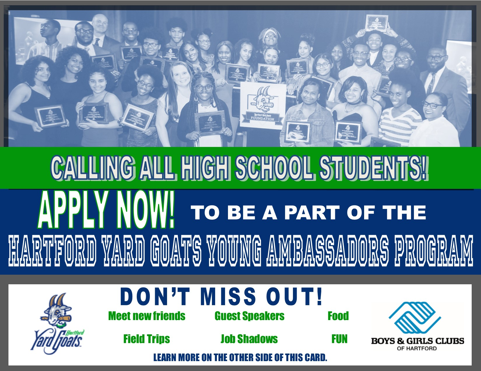 Calling All High School Students – NOW RECRUITING!