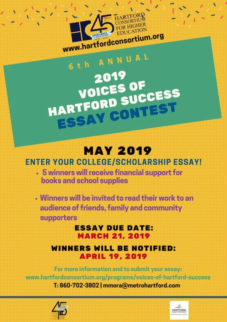 attn high school seniors  voices of hartford success essay  attn high school seniors  voices of hartford success essay contest